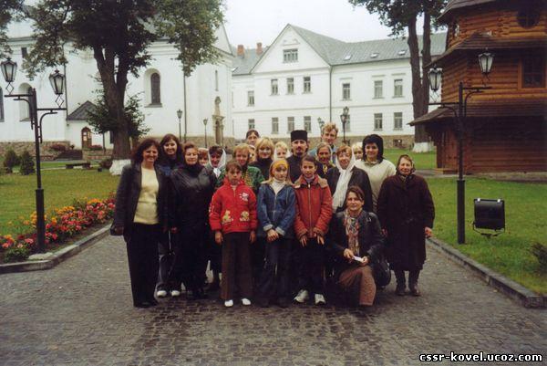 Поїздка парафіян до Крехова